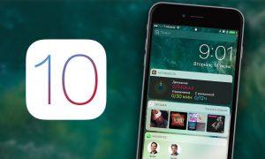 7 Widgets indispensables para la plataforma móvil de Apple 10